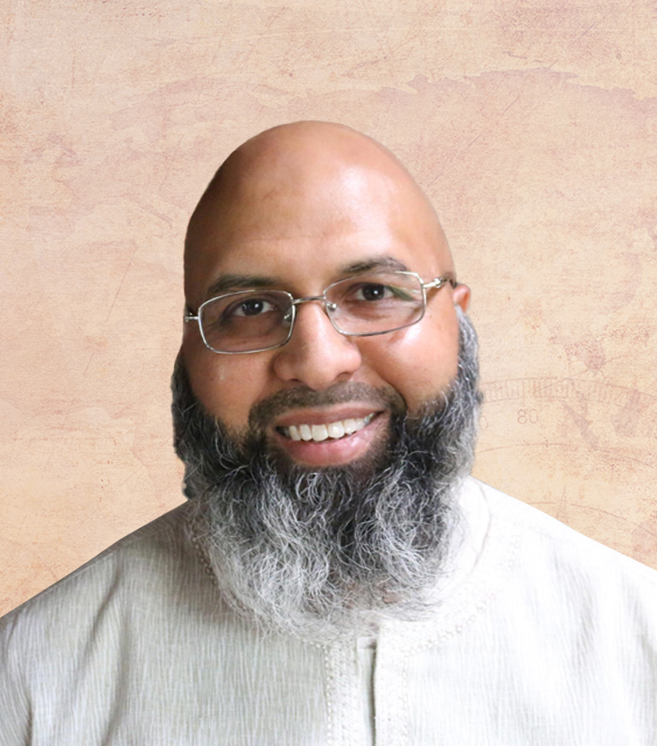 Imam Suhail Mulla